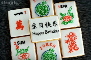 birthday-mah-jongg