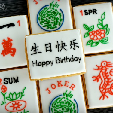 birthday-mah-jongg